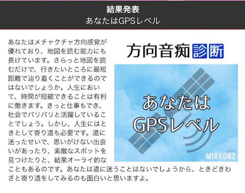 f:id:haruusagi_kyo:20180119191829p:plain