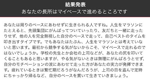 f:id:haruusagi_kyo:20180122202720p:plain