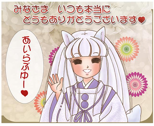 f:id:haruusagi_kyo:20180131191227p:plain