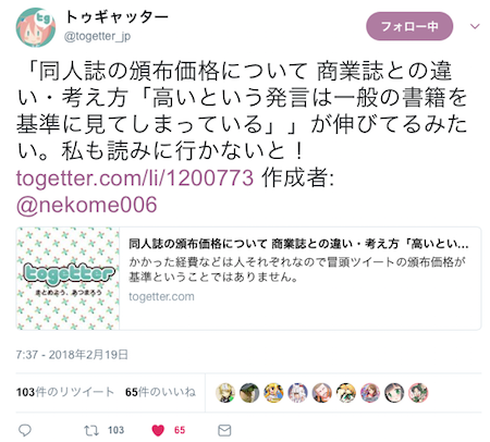 f:id:haruusagi_kyo:20180219190719p:plain