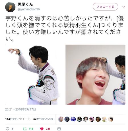 f:id:haruusagi_kyo:20180219190936p:plain
