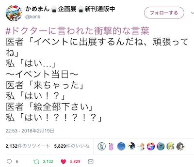 f:id:haruusagi_kyo:20180221194033p:plain