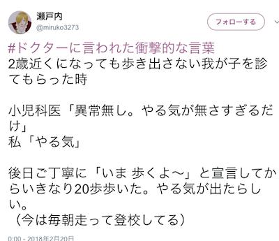 f:id:haruusagi_kyo:20180221194046p:plain