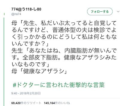 f:id:haruusagi_kyo:20180221194057p:plain