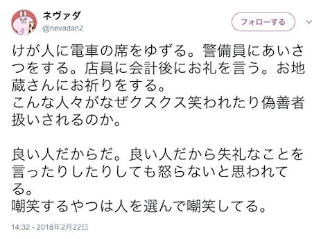 f:id:haruusagi_kyo:20180223092432p:plain