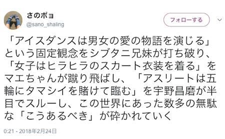 f:id:haruusagi_kyo:20180226072001p:plain
