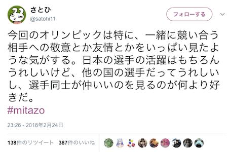 f:id:haruusagi_kyo:20180226072028p:plain