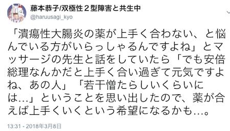f:id:haruusagi_kyo:20180308193213p:plain