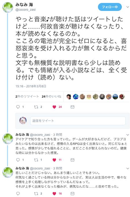 f:id:haruusagi_kyo:20180308193253p:plain