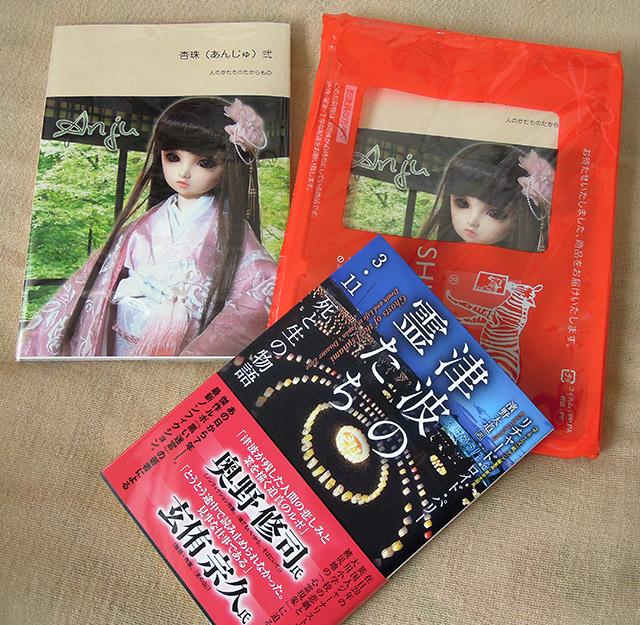 f:id:haruusagi_kyo:20180310204452j:plain
