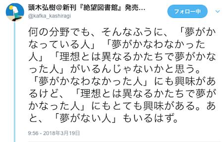 f:id:haruusagi_kyo:20180320212259p:plain