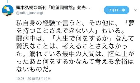 f:id:haruusagi_kyo:20180320212347p:plain