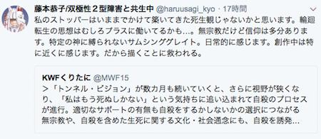 f:id:haruusagi_kyo:20180320212557p:plain