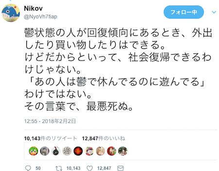 f:id:haruusagi_kyo:20180321195237p:plain