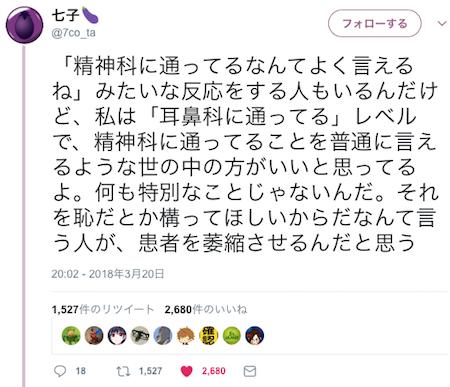 f:id:haruusagi_kyo:20180321195258p:plain