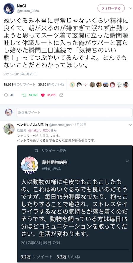 f:id:haruusagi_kyo:20180330201816p:plain