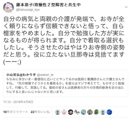 f:id:haruusagi_kyo:20180411163938p:plain