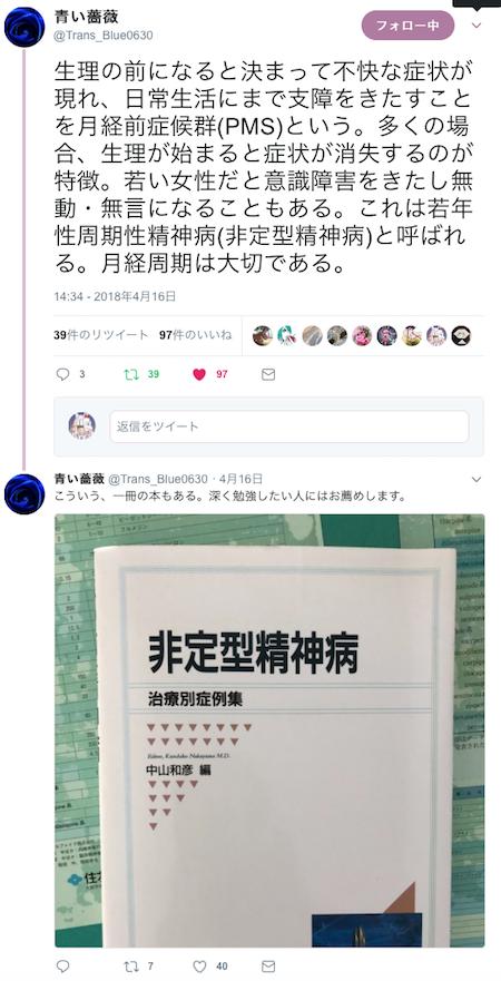 f:id:haruusagi_kyo:20180418192732p:plain