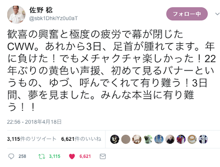 f:id:haruusagi_kyo:20180419194549p:plain