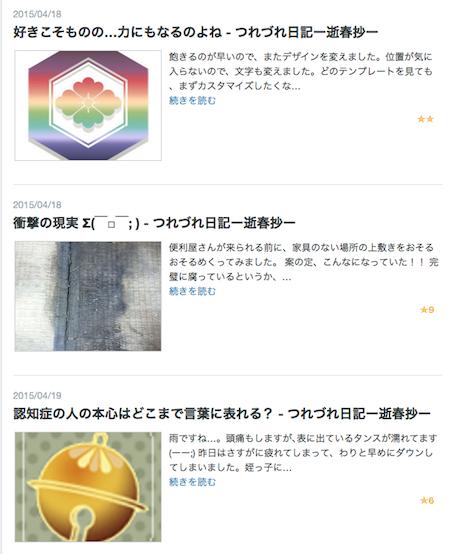 f:id:haruusagi_kyo:20180420213417p:plain