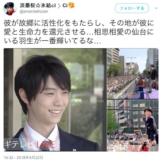 f:id:haruusagi_kyo:20180422185758p:plain
