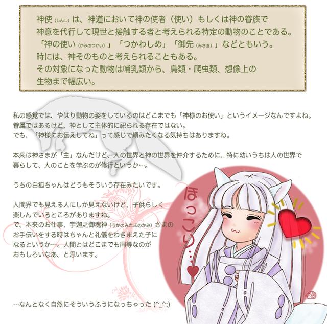 f:id:haruusagi_kyo:20180501131447p:plain