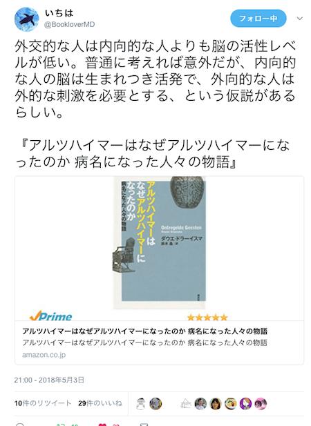 f:id:haruusagi_kyo:20180504063904p:plain