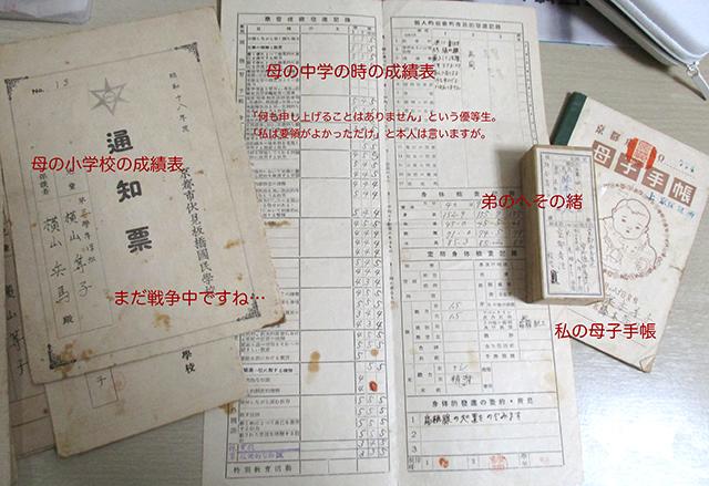 f:id:haruusagi_kyo:20180509091508j:plain