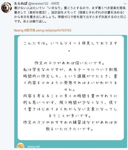 f:id:haruusagi_kyo:20180510155057j:plain