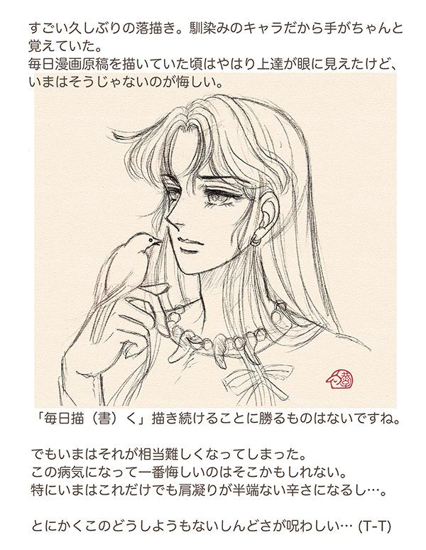 f:id:haruusagi_kyo:20180513185746j:plain