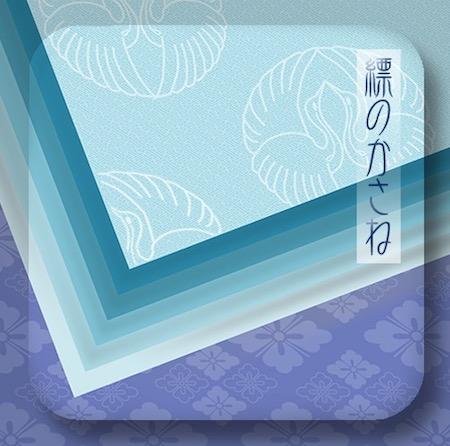 f:id:haruusagi_kyo:20180518190419j:plain