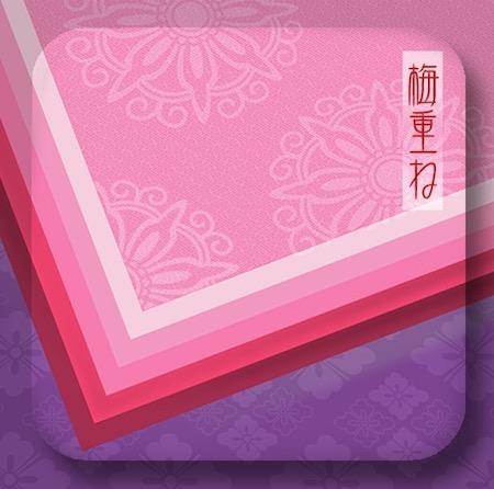 f:id:haruusagi_kyo:20180518190600j:plain