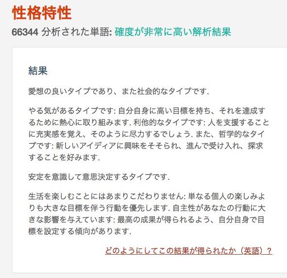 f:id:haruusagi_kyo:20180609193858j:plain