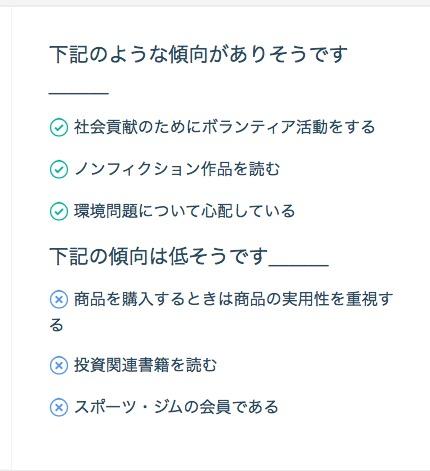 f:id:haruusagi_kyo:20180609193913j:plain