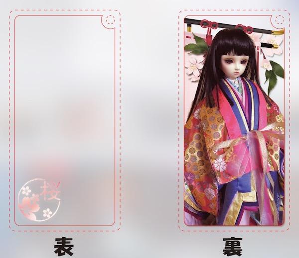 f:id:haruusagi_kyo:20180620081333j:plain