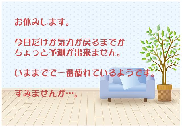 f:id:haruusagi_kyo:20180701081605j:plain