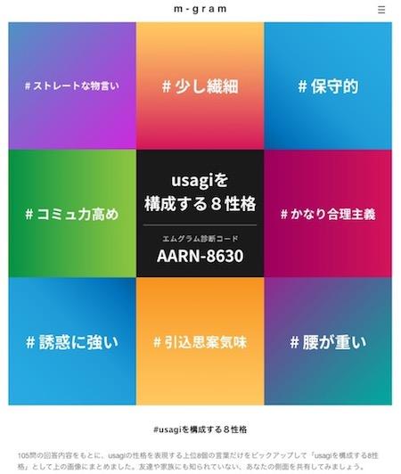 f:id:haruusagi_kyo:20180717205425j:plain