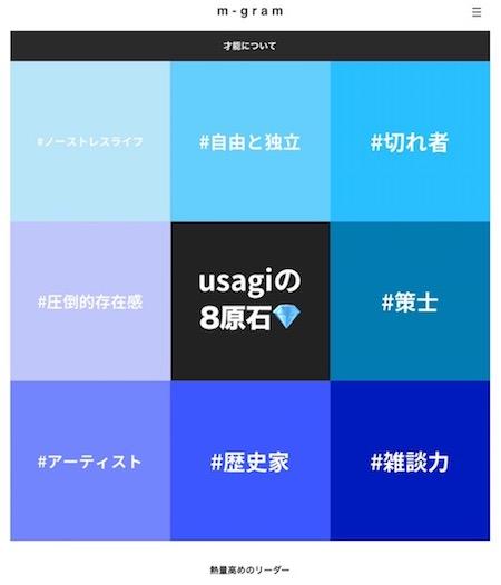 f:id:haruusagi_kyo:20180717205507j:plain