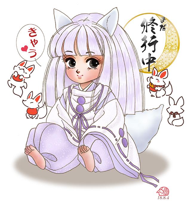 f:id:haruusagi_kyo:20180807081042j:plain
