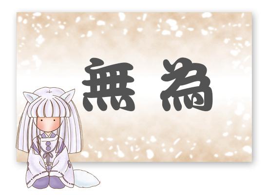 f:id:haruusagi_kyo:20180819200007j:plain