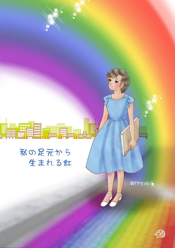 f:id:haruusagi_kyo:20180821144056j:plain