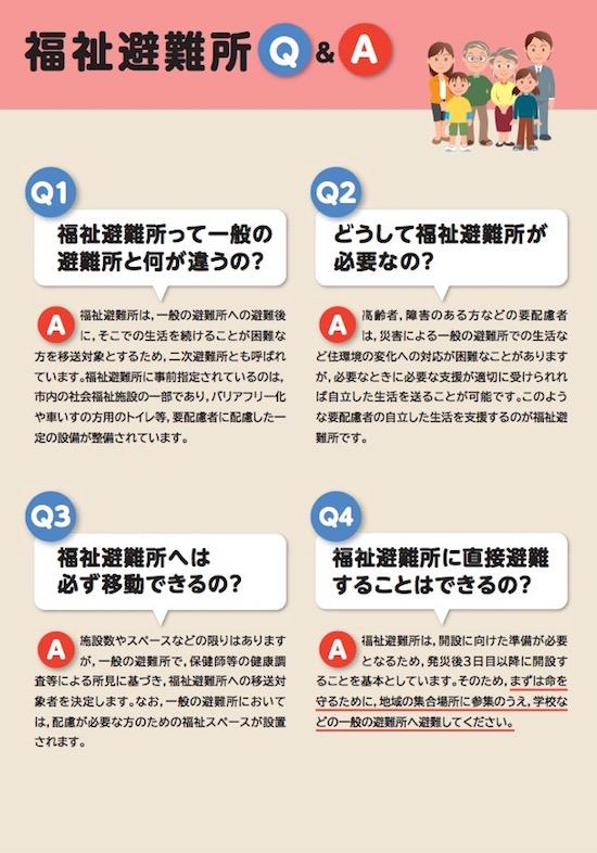 f:id:haruusagi_kyo:20180907184536j:plain