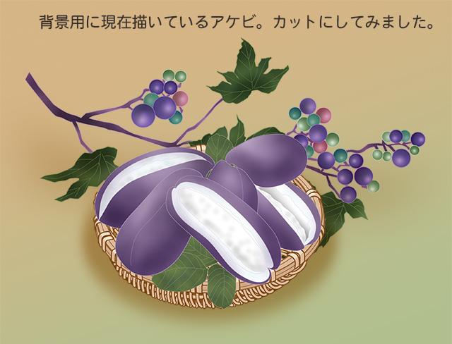 f:id:haruusagi_kyo:20180918070910j:plain