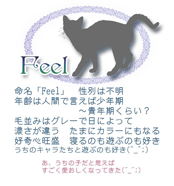 f:id:haruusagi_kyo:20180928200354j:plain