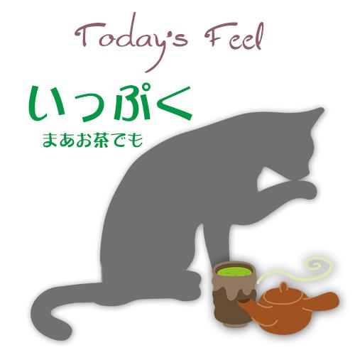 f:id:haruusagi_kyo:20181015205141j:plain
