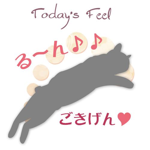 f:id:haruusagi_kyo:20181019201906j:plain