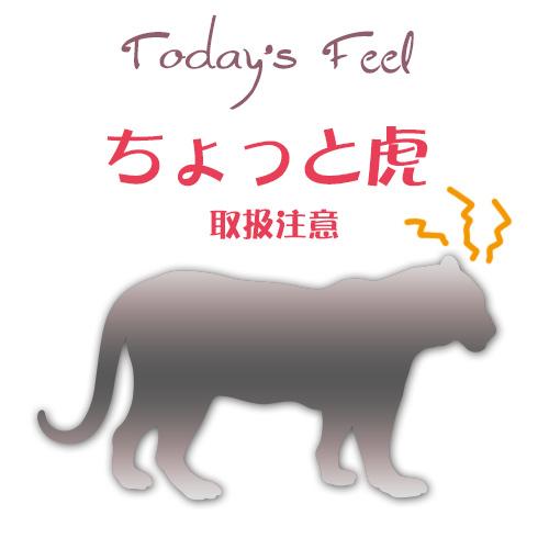f:id:haruusagi_kyo:20181026074832j:plain