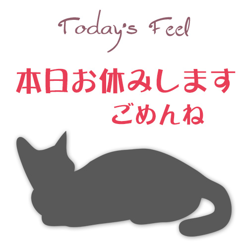 f:id:haruusagi_kyo:20181102080723j:plain