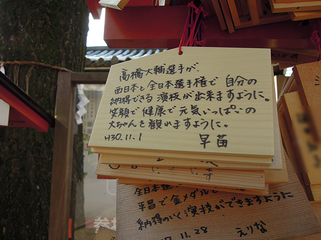 f:id:haruusagi_kyo:20181110125521j:plain
