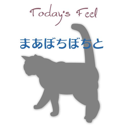 f:id:haruusagi_kyo:20181111082552j:plain